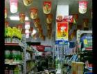 南宁苏卢村超市急转让