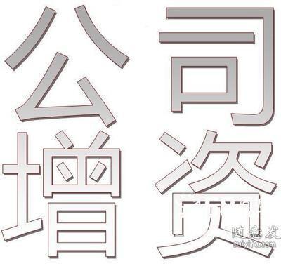 长丰县双墩镇专业注册公司还代办社保还办理变更注销找张千千