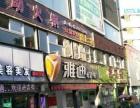 龙华中心区域商业中心临街旺铺出租可做餐饮