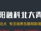 洛阳长期网页设计html5培训班学网页设计就业好不