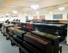 上海买钢琴上海二手钢琴上海进口钢琴专卖店