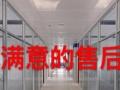 专业设计制作生产安装办公玻璃隔断,高隔断,活动隔断