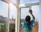 专业新旧居开荒保洁、日常保洁、擦玻璃、地板打蜡