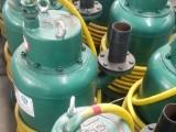 山东青岛 BQS25-35-5.5/N大功率防爆排沙泵价格
