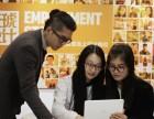广州零基础学CAD设计培训招生