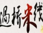 鲜香米线加盟