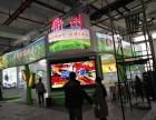杭州展览制作纯工厂,会展搭建装修,展台展位特装