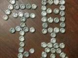 烟台雨润物资回收铜锡镍钨钢钕钼硬质合金回收