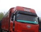 一汽解放J6高栏9.6米货车。锡柴290动力、法士特高低变速
