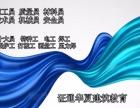 北京報名安監局的電工 焊工 架子工的收費多少多久