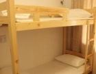青年公寓床位出租
