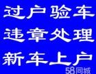 武汉驾照年审换证代办理注销恢复科目一学习考试代 办理
