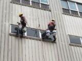 陵水客廳專業防水 屋頂防水