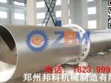 金昌BK煤泥烘干机厂家用事实证明质量可靠!
