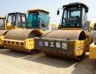 杭州现货出售二手徐工20吨双驱压路机