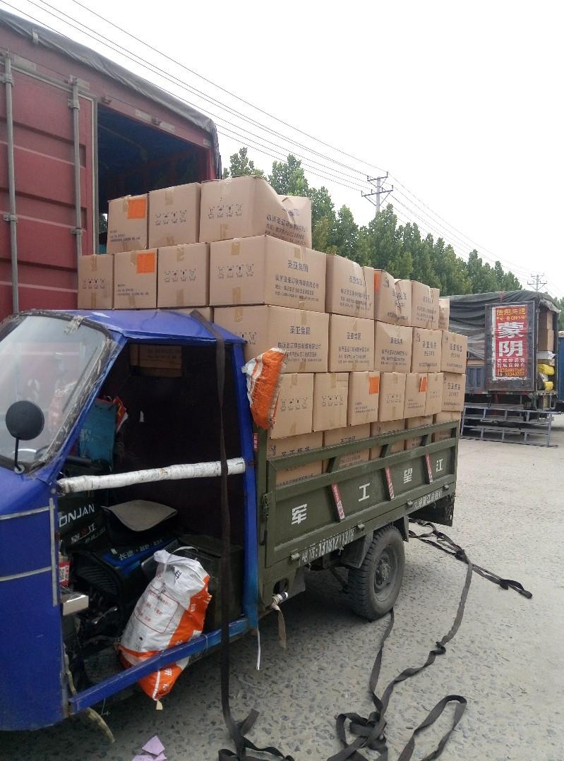2.6米三轮长 短途货物周转 搬家