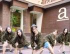 长沙专业舞蹈培训班 零基础 免费试课 全国连锁