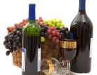 鹏远酒业原装进口红葡萄酒 智利批发进口白葡萄酒 起泡酒