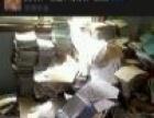 上门回收:书纸、报纸、页纸、文件纸、纸箱