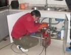 环城北路专业维修水管漏水,水管改造安装,水龙头更换