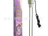 寒松不锈钢温控型热得快,速热器,电热棒,不锈钢加热棒