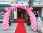 天津开业气球拱门
