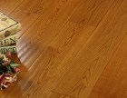 麻城安心地板特价直销各种复合地板,实木地板