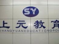 江阴公共英语培训 江阴市区哪有公共英语培训