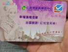 泰国旅游卡转手