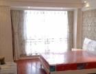 龙文 万达酒店式公寓 1500元/月