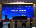 中山民众舞台LED屏幕租赁
