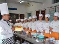 沧州艺术蛋糕培训学校专业的生日蛋糕艺术西点烘焙技校