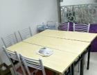 康泰国际 写字楼 140平米