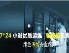 鲁南数据中心,高防服务器托管租用