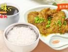 中式快餐加盟设备免费送一店顶N店