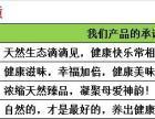 西安秦岭羊乳业有限公司