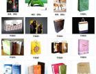 甘泉县某印刷制品项目可行性研究编辑单位