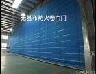 天津武清区防火门,武清区 防火卷帘门 生产安装步骤