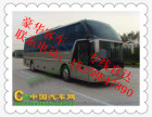 萧山到聊城客车 直达聊城大巴车(15258847890)天天