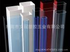 工厂生产PC异型材 透明异型材 包边家具