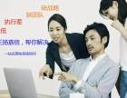 漯河网络营销总裁培训,实战全网营销快速高效营销课程-正扬嘉信