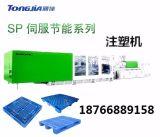 塑料托盘生产设备,塑料托盘设备厂家,塑料货物托盘生产设备