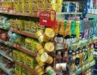 二七广场临街超市转让 z02