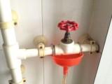 兰州换阀门修水管维修服务中心