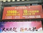 城南 常驻人口10多万 商业街卖场