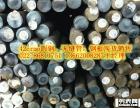 天津现货Q345DE低温冲击圆钢厂家专卖