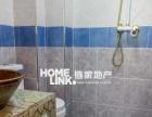 火车站 禾祥东 紫荆园花园小区 电梯高装两房 看房方便
