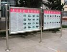北京东城区焊接不锈钢架子 加工不锈钢柜子制作咨询