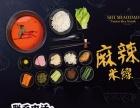 过桥米线加盟店榜_温州阿香米线加盟利润