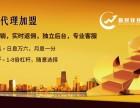 东莞股票配资代理怎么加盟?